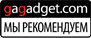 Apple iPad Mini Wi-Fi 32 GB Black Выбор Gagadget.com
